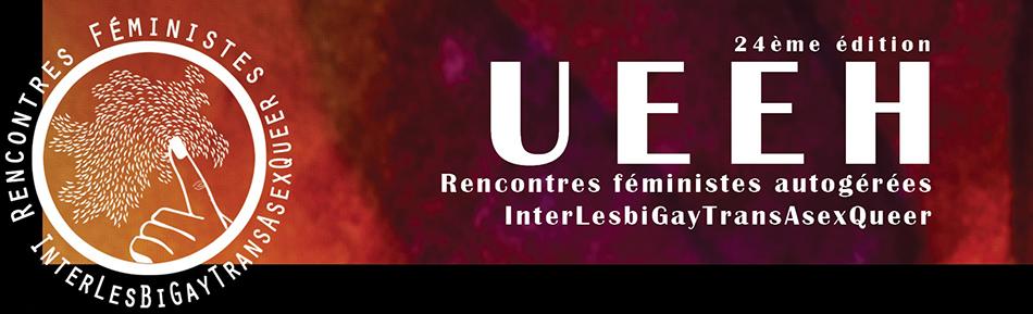 UEEH (Akdenizli Eşcinsellerin Yaz Üniversitesi)